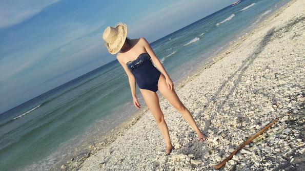 Beauty Blogger Summer Sun Protection