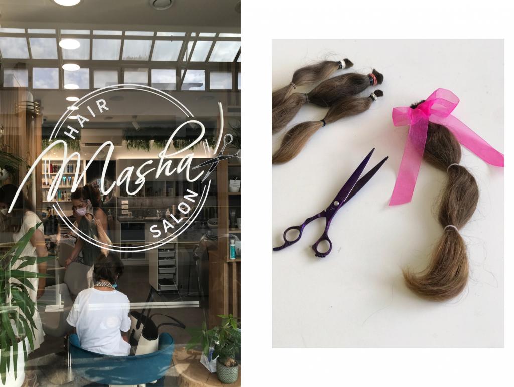 Doniranje las za lasulje Nika Veger Beautyfull Blog frizerski salon masha